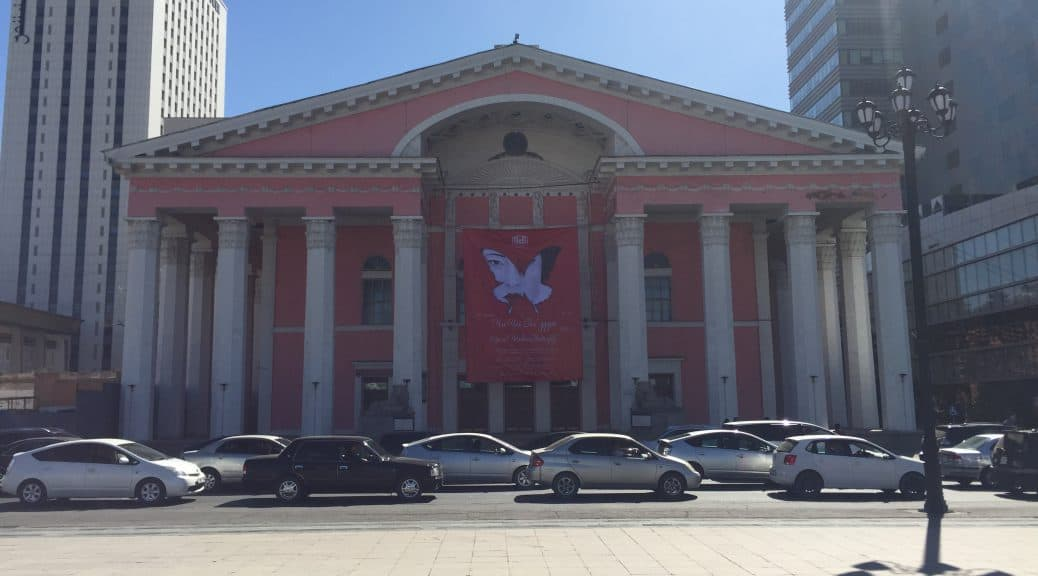 Oper Theater in Ulan Bator Ulan-Bator