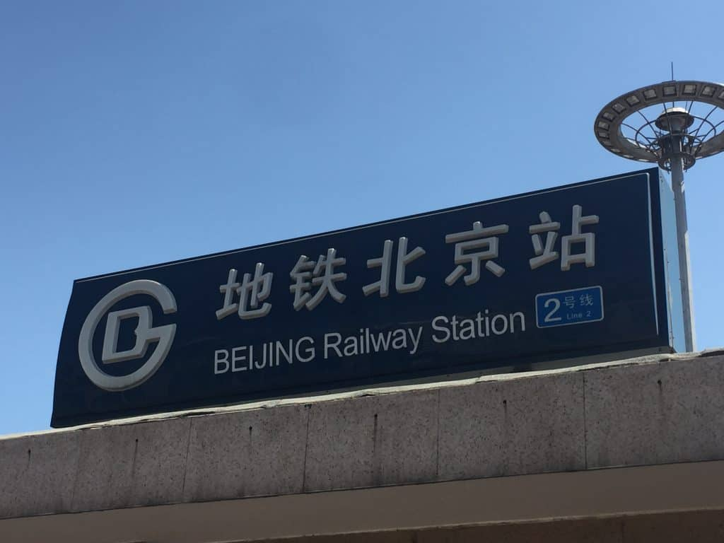 Metro beim Bahnhof in Peking