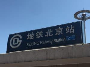 Beijing Railway Station Metro Station