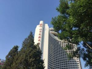 Das Internationale Peking Hotel in der Nähe des Bahnhofs