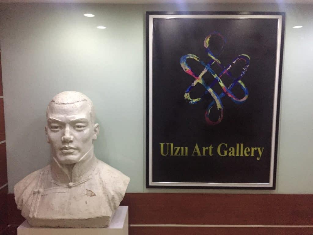Logo der Ulzu Art Gallery, Ulaanbaatar