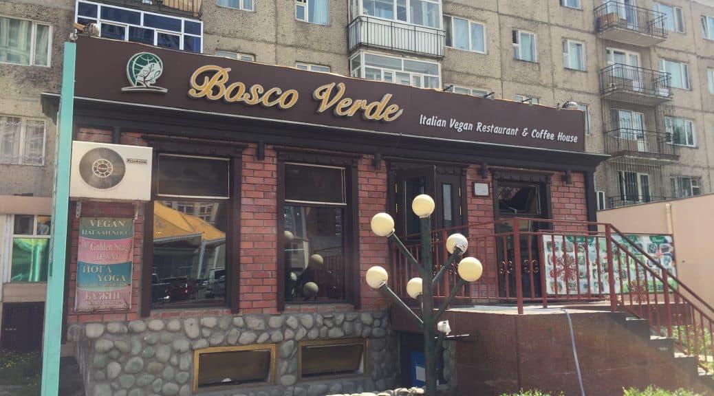 Restaurant in Ulaanbaatar