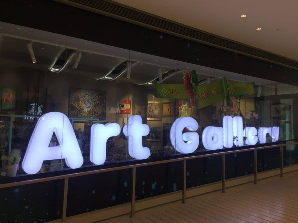Galerie im Erdgeschoss des Shangri La in Ulaanbaatar
