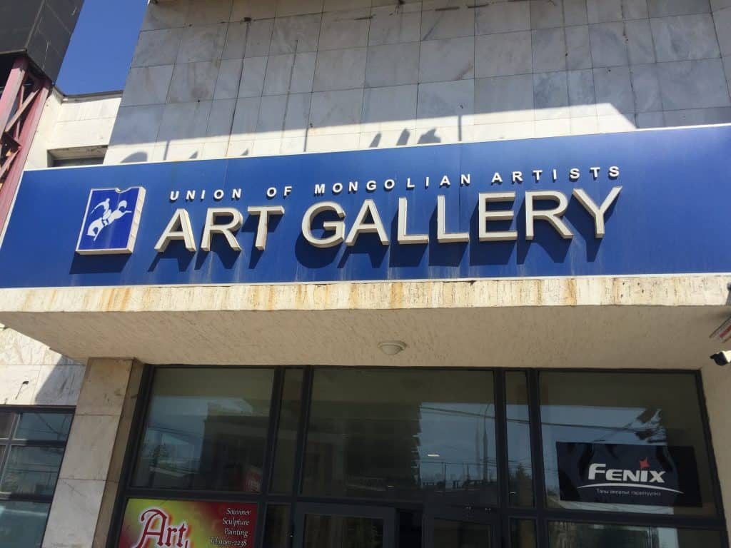 Zentrale Galerie der Künstler Art Gallery Union of Mongolian Artists
