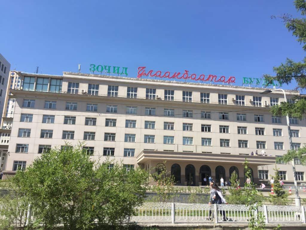 UB Hotel