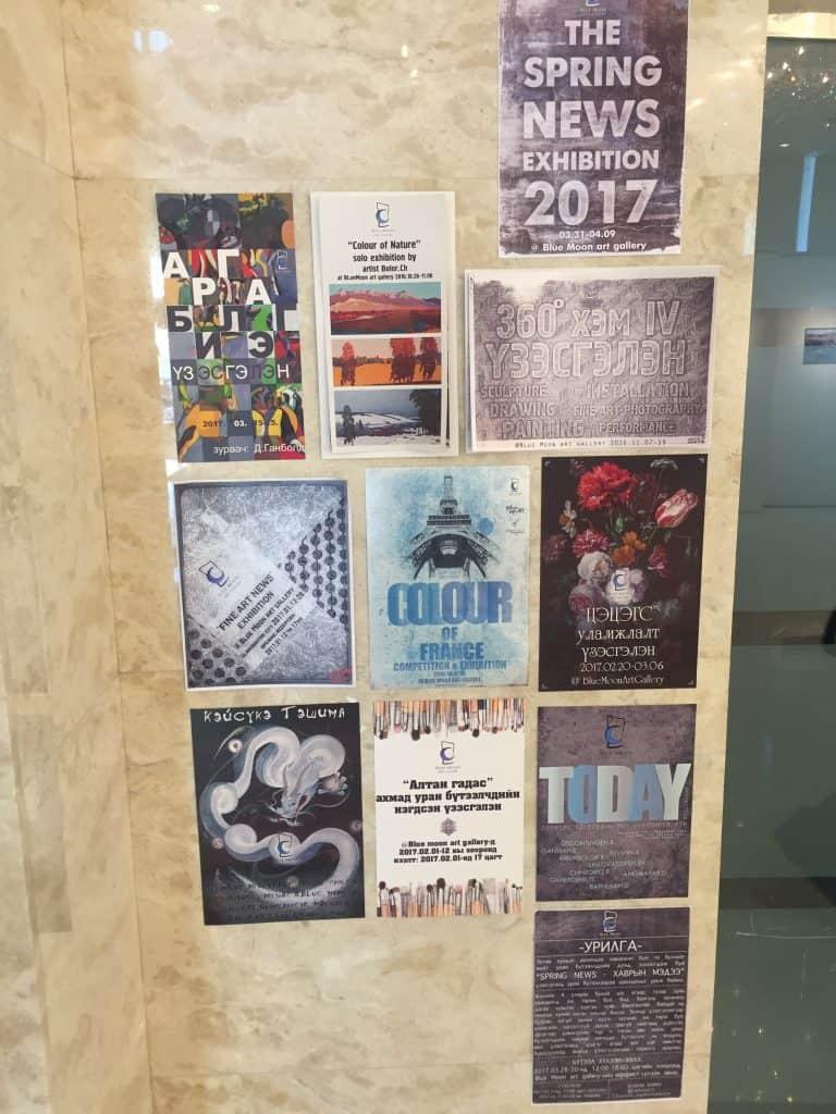 Plakate der Bluemon Center Ausstellungen 2017 Kunst in Ulaanbaatar