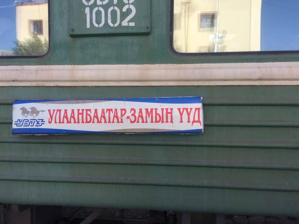 Lokale Züge Ulaanbaatar Zamiin Uud Zug