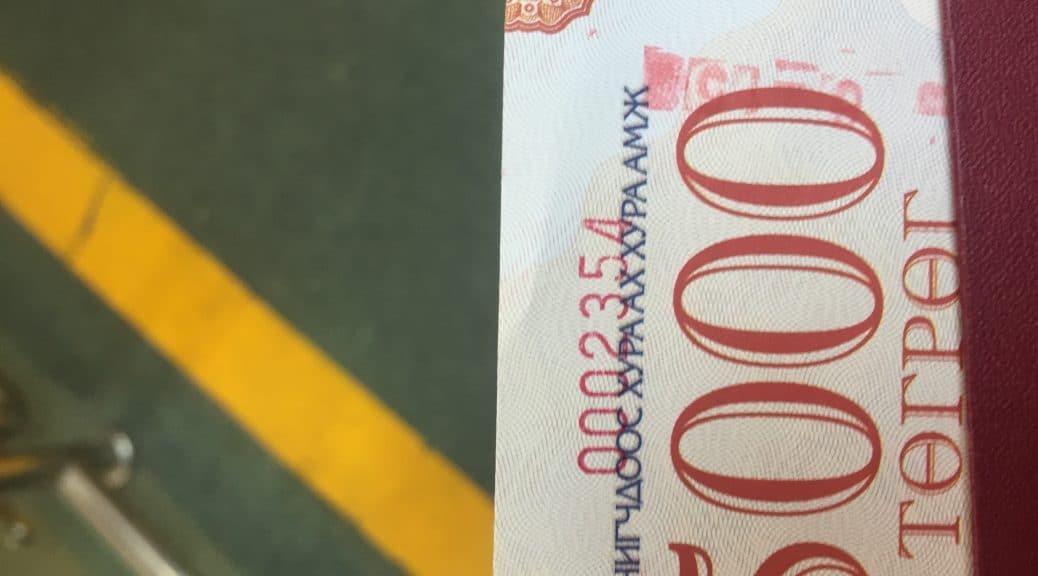 5000 MNT Ticket