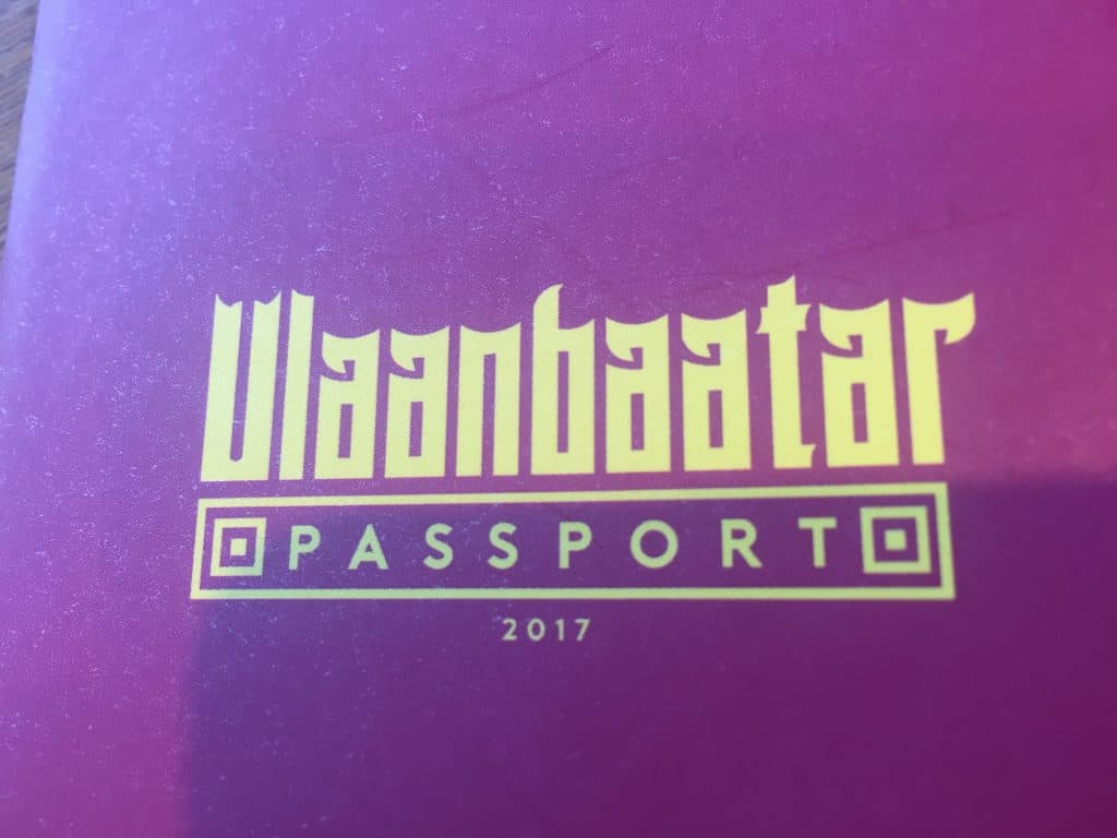 Ulaanbaatar Passport Logo
