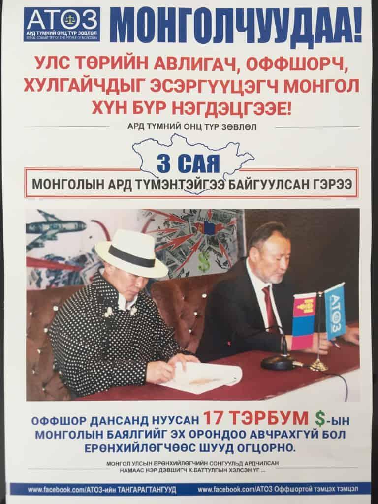 mongolischer Wahlkampf - Flugblatt