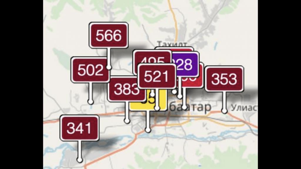 Luftverschmutzung in Ulaanbaatar