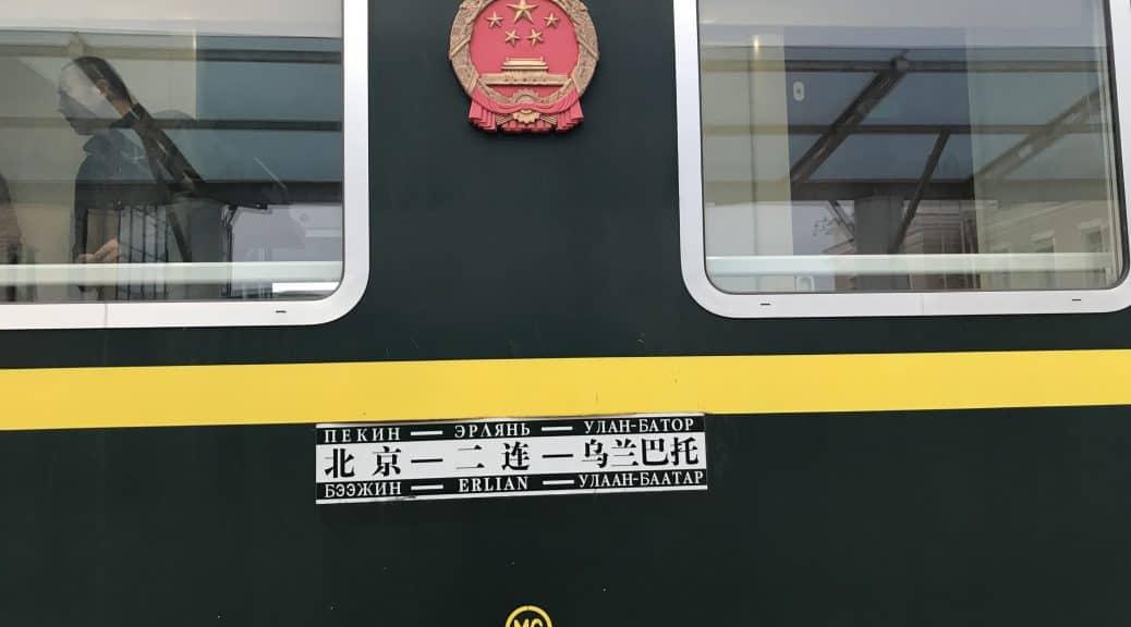 Ein Wagen der Transmongolischen Eisenbahn