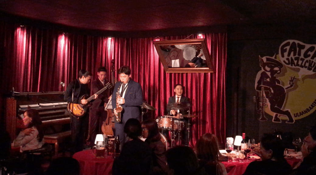 Fat Cat Jazzclub